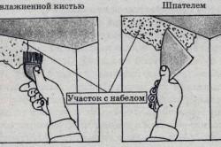Схема удаления побелки своими руками