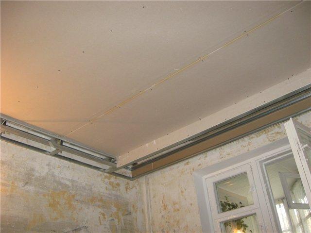 Как сделать подвесной потолок из гипсокартона одному